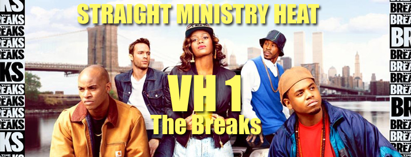 THE BREAKS BANNER copy